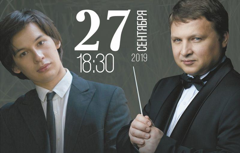 В Твери выступит симфонический оркестр Карельской филармонии