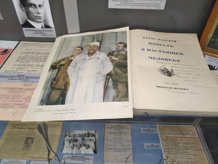 Здоровая тема: какие вещи хранит уникальный музей тверской медицины