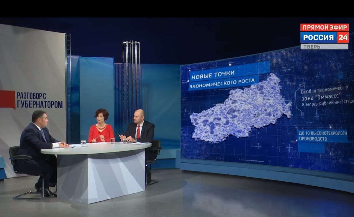 Игорь Руденя рассказал о стратегии развития региона