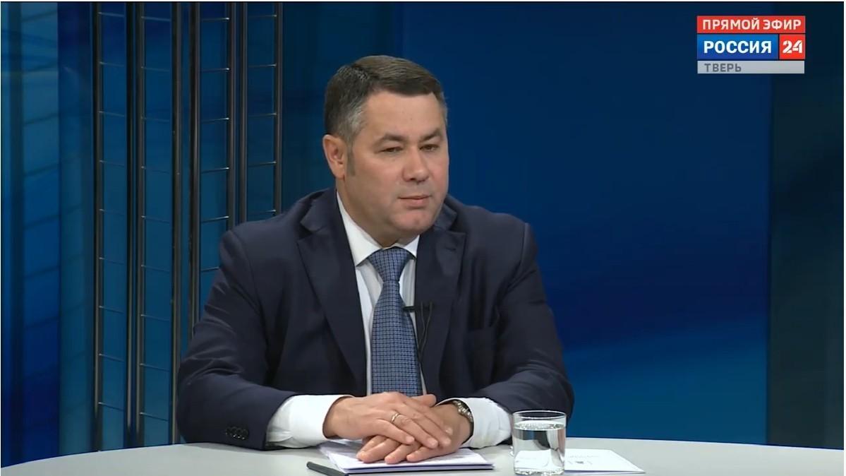 Игорь Руденя: инвесторов должно привлекать не имя губернатора, а на название территории