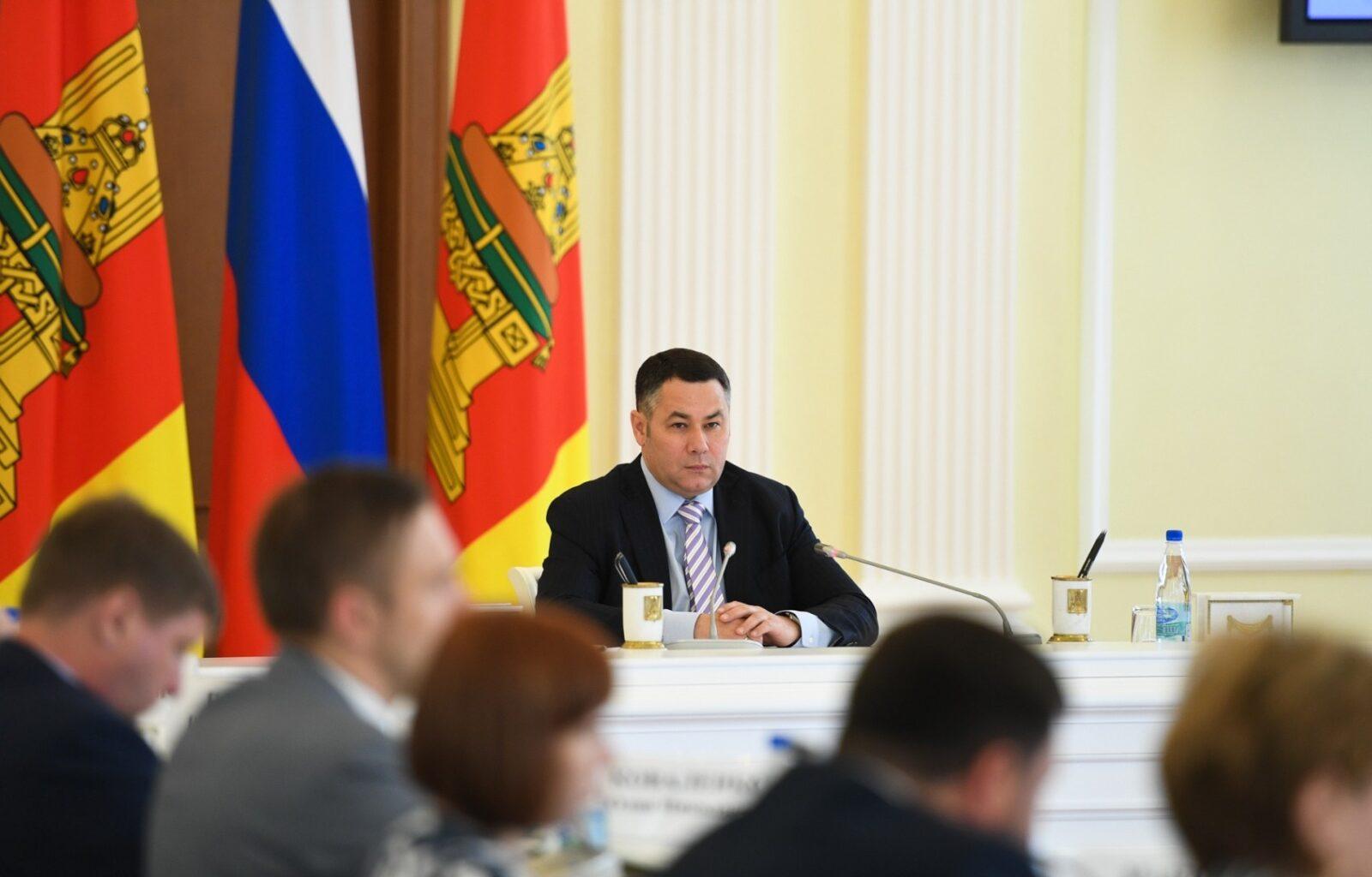 В Тверской области сформирован бюджет для реализации нацпроектов