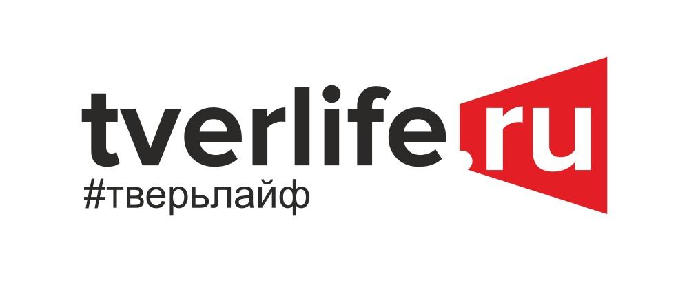 Новый сайт Тверьлайф начал работу