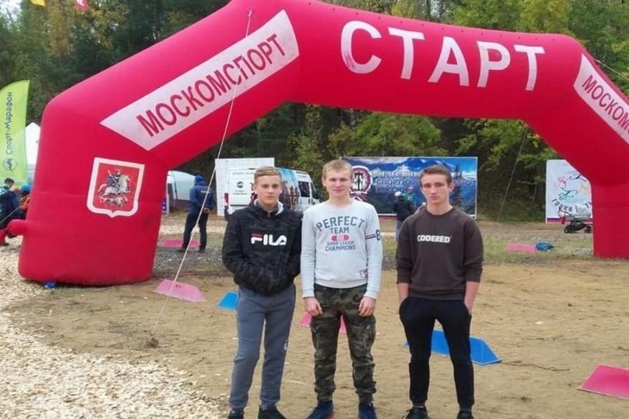 Спортсмены из Конакова приняли участие в соревнованиях по спортивному туризму