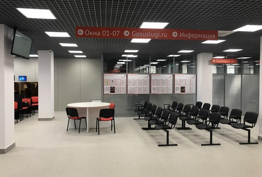 В Твери открылся новый филиал МФЦ