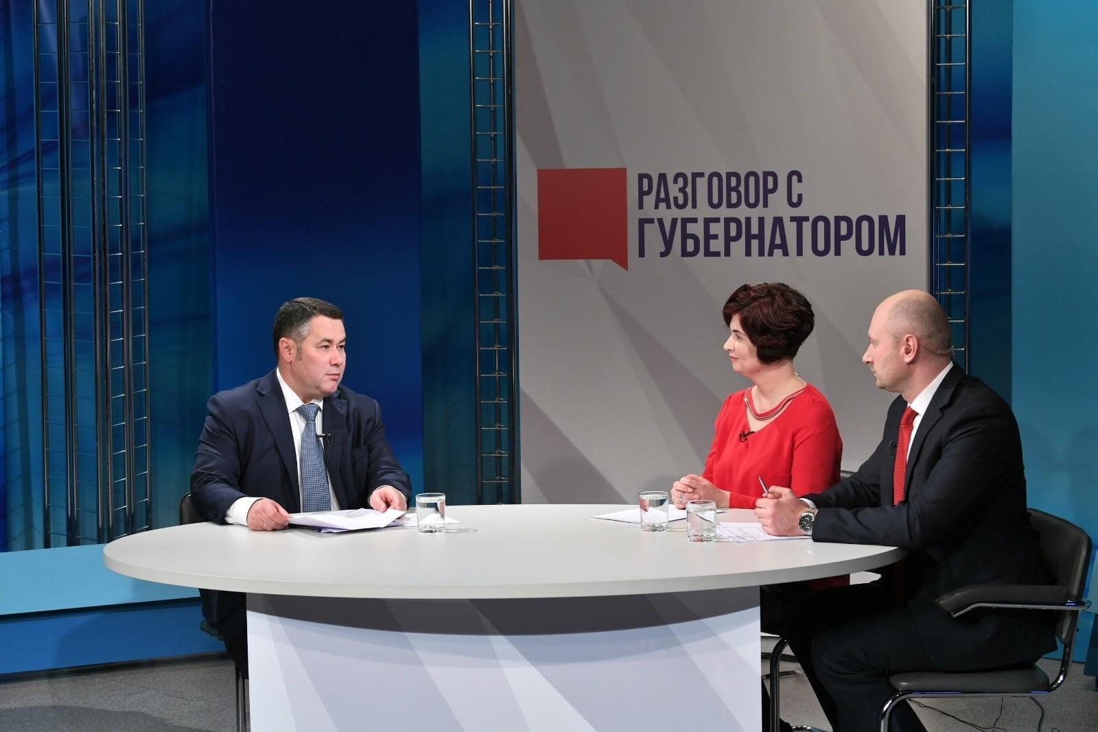 Игорь Руденя рассказал о принципе эффективности муниципальной власти