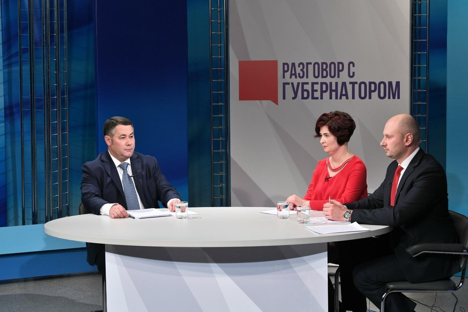 Игорь Руденя сообщил о помощи муниципалитетам в привлечении инвесторов