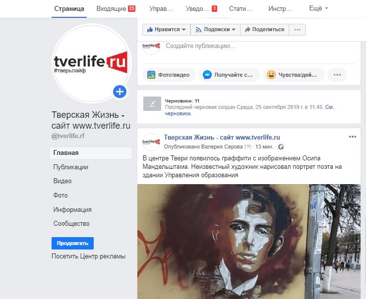 Отслеживайте самые интересны новости Тверьлайф в соцсетях