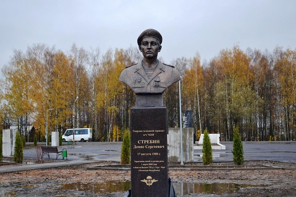 В Конаково откроют памятник погибшему десантнику