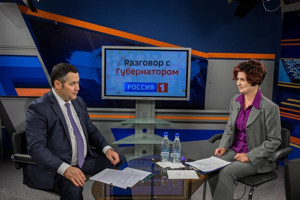 Жители Тверской области могут посмотреть прямую трансляцию программы «Разговор с губернатором»