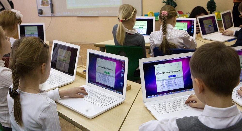 Тверской «IT-куб» приглашает на обучение школьников