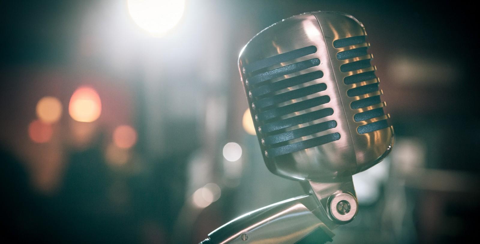 Тверские вокалисты смогут показать свои таланты