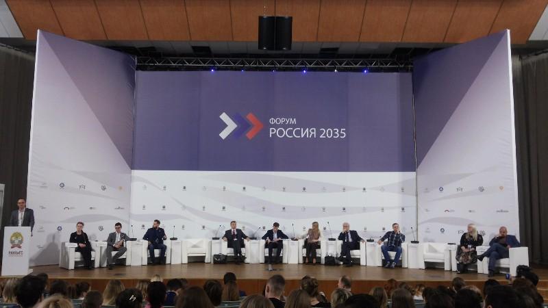 Жителей Тверской области приглашают принять участие в конкурсе «Россия-2035»