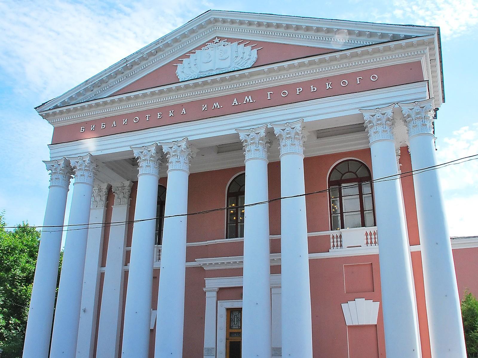 В тверской  библиотеке им. А.М. Горького пройдет концерт «Город влюблённых»