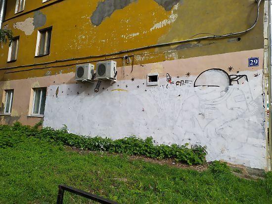 Чиновник против художника: в Твери некрасиво закрасили красивое граффити
