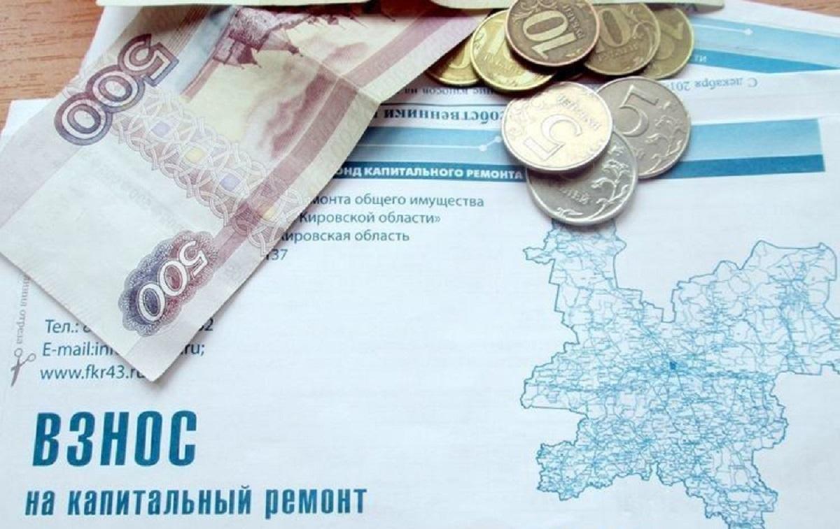 Компенсацию на уплату взноса за капитальный ремонт получило более 22,5 тысячи жителей Тверской области