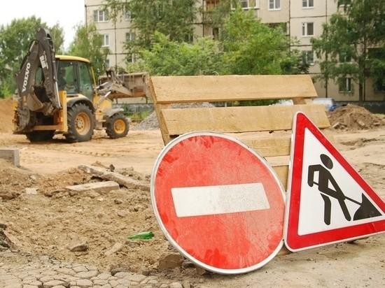 В Старице проводится ремонт дворов