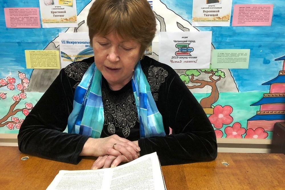 Вышневолоцкие библиотеки присоединились к акции «Читающий город. 2019 секунд чтения»