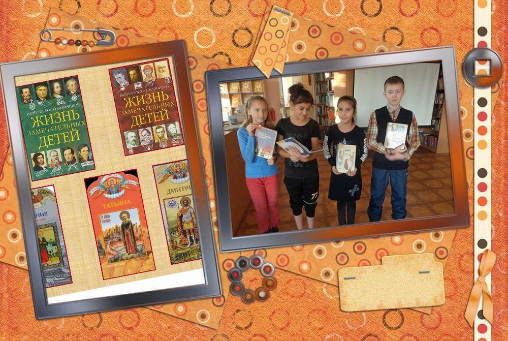 Литературная пятница в Конаковской библиотеке была посвящена теме дружбы