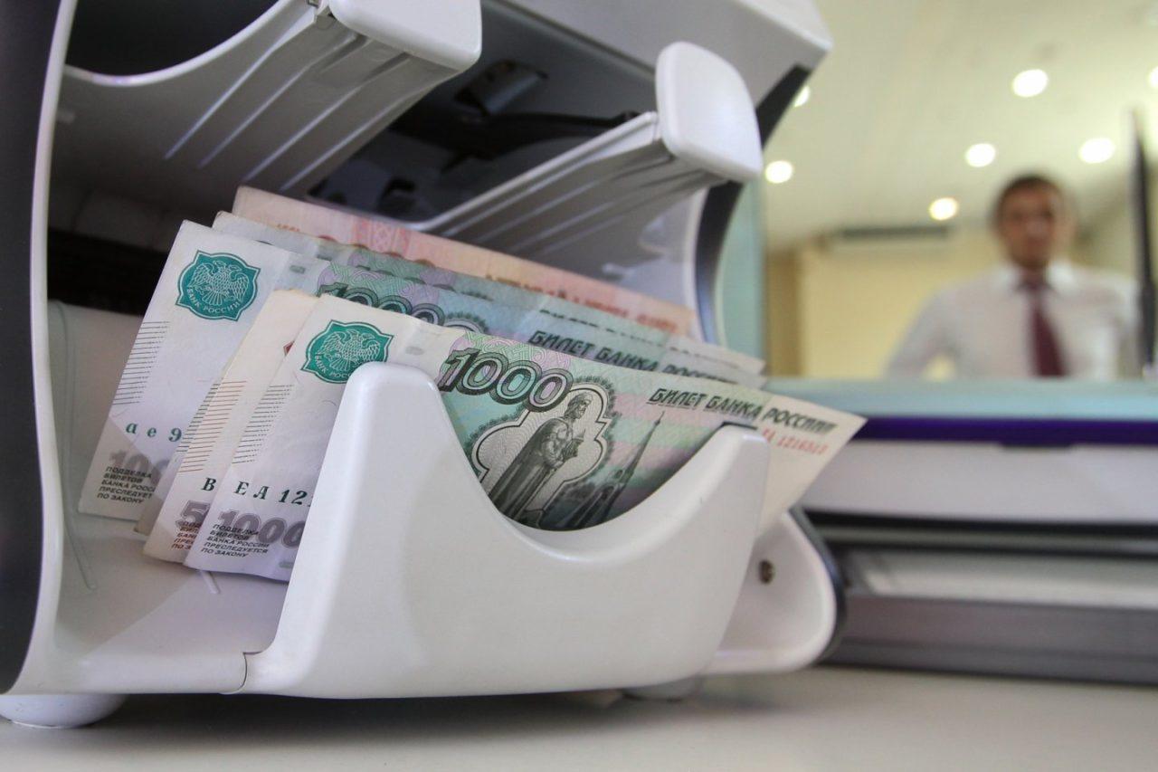 Тверской Фонд содействия предпринимательству выдал микрозаймов на сумму более 227 млн рублей