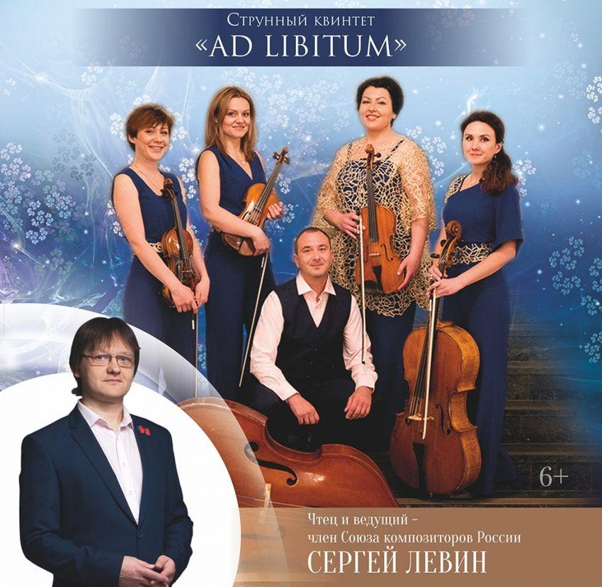 В Тверской филармонии расскажут курьезные случаи из жизни великих композиторов