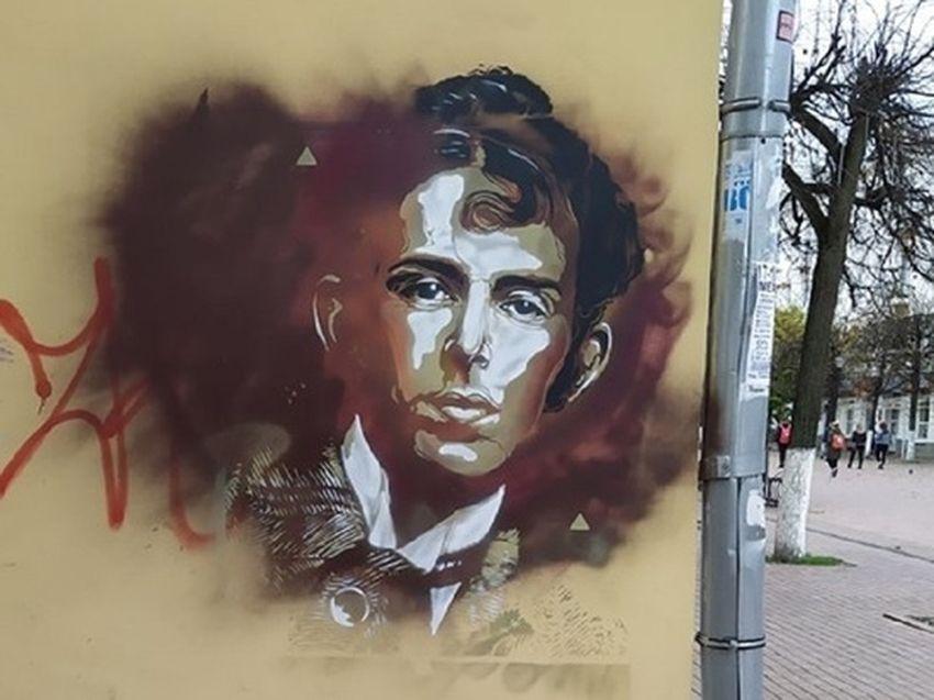 В центре Твери появилось граффити с изображением Осипа Мандельштама