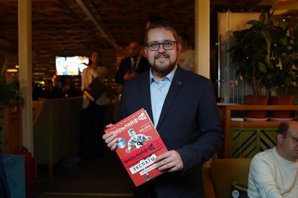 Первый номер нового городского журнала Тверьлайф: полная версия