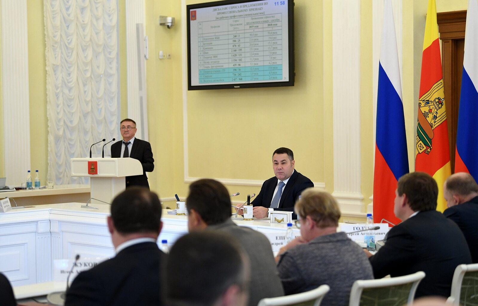 НКО Тверской области получили гранты на реализацию своих инициатив