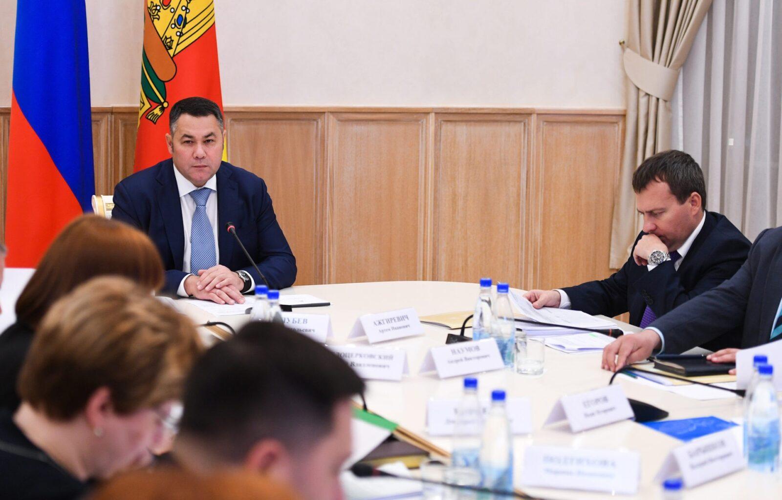 В Тверской области прошло заседание Бюджетной комиссии