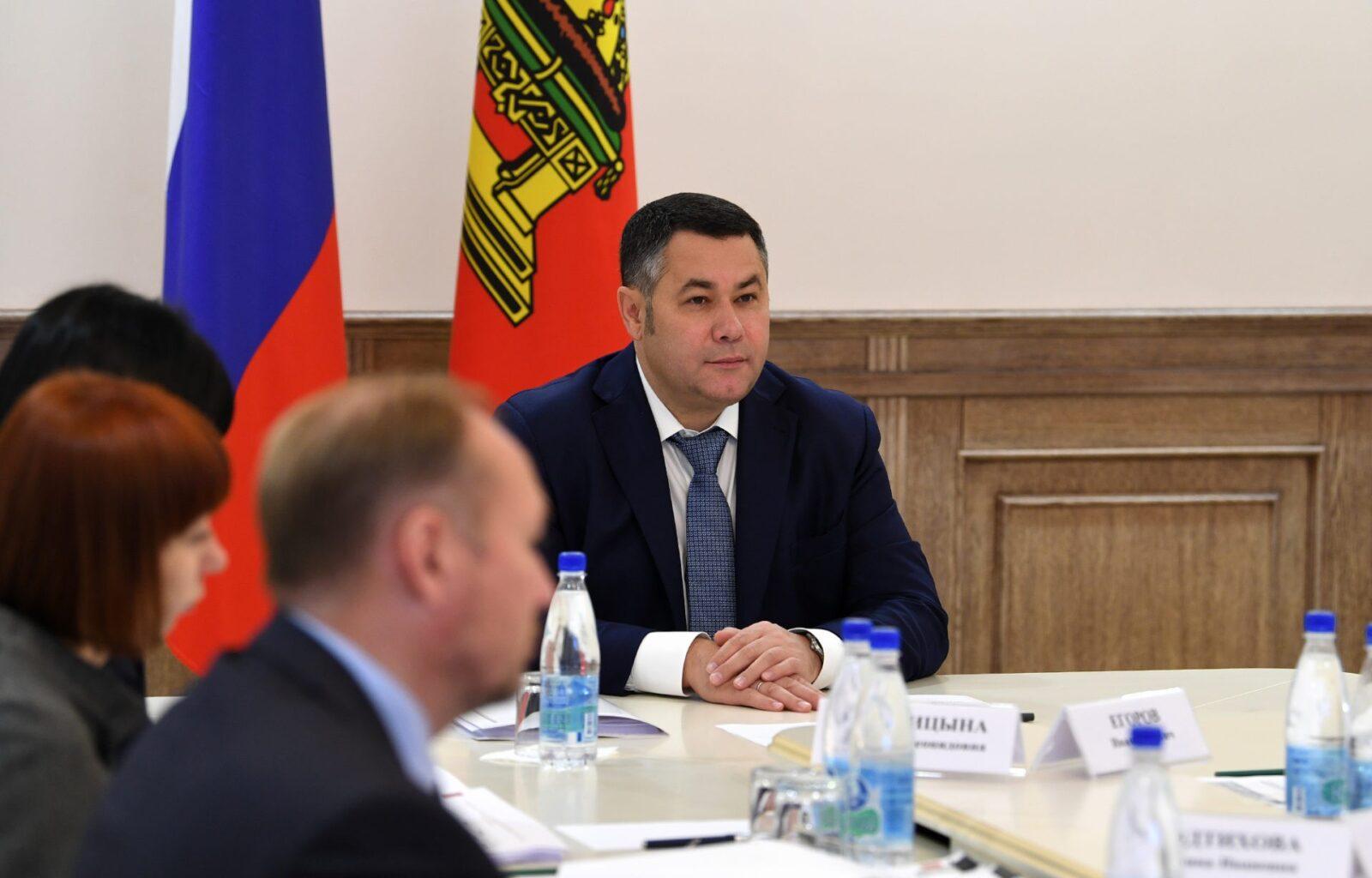 Игорь Руденя провёл совещание по модернизации теплоэнергетического комплекса Тверской области