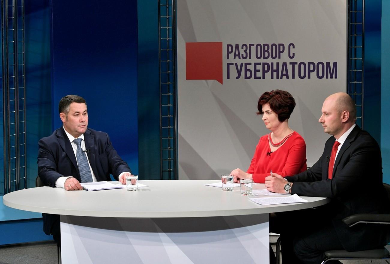 Игорь Руденя ответил на насущные вопросы жителей региона