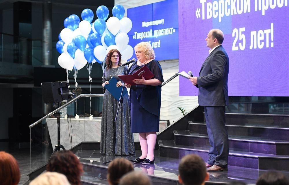 Коллектив медиахолдинга «Тверской проспект» удостоен региональных наград