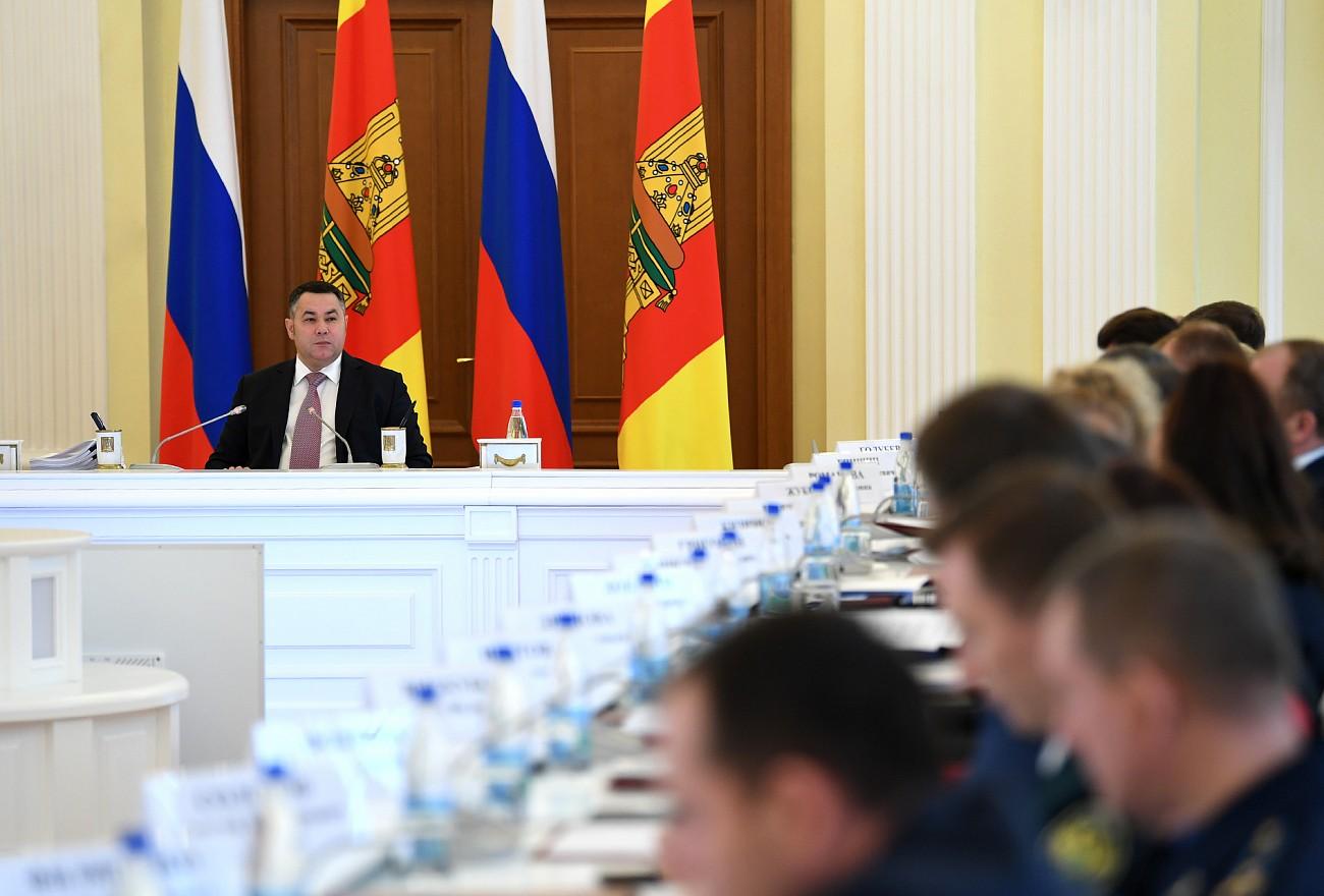 В Тверской области обсудили реализацию нацпроекта «Экология»