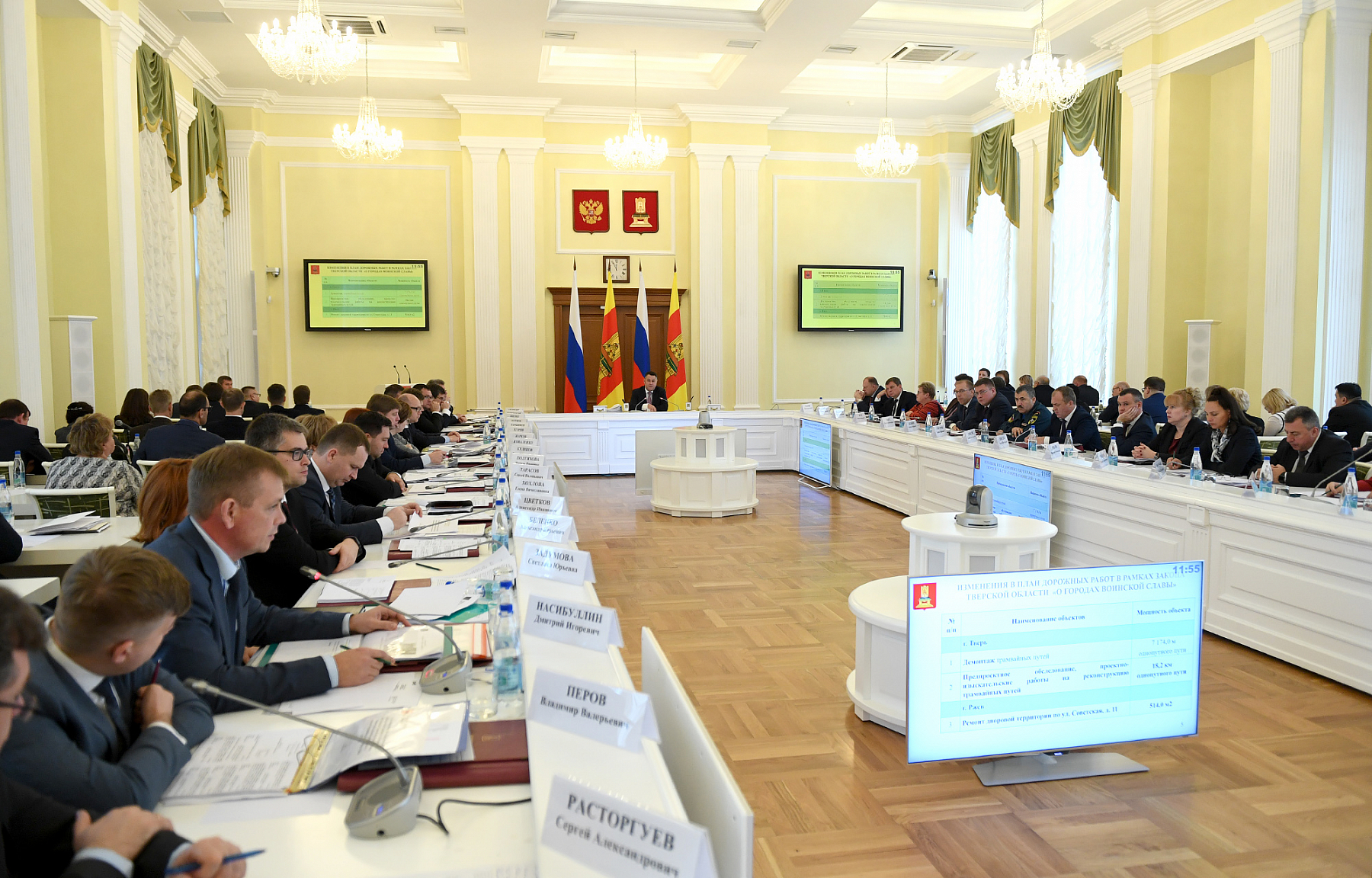 Стало известно, чем будет заниматься новое Министерство демографической и семейной политики Тверской области