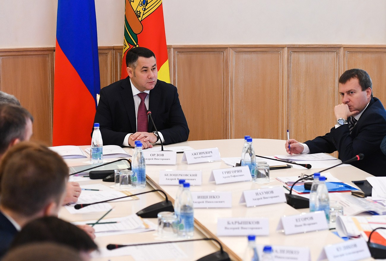 В Тверской области обсудят реализацию нацпроекта «Экология»