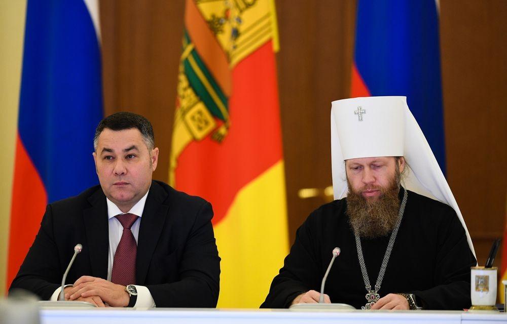В Тверской области заботятся об укреплении в регионе института семьи