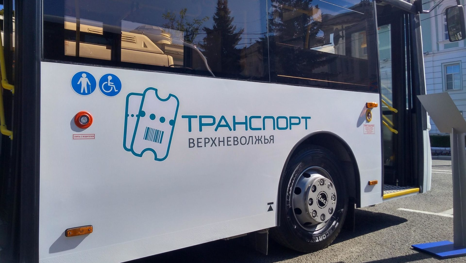 Игорь Руденя: все действующие маршруты Твери будут сохранены