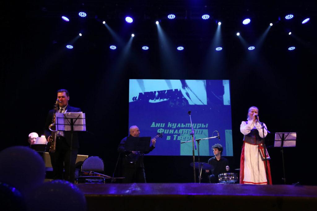 Финские артисты задорно сплясали в тверском ДК