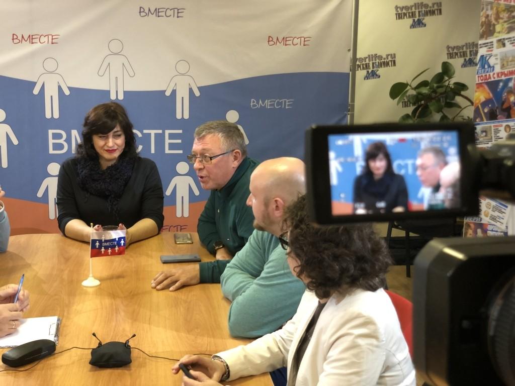 На дискуссионной площадке «Вместе» обсудили, чем Тверская область может привлечь туристов