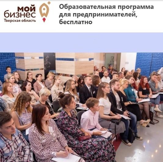 Начинающие предприниматели Калининского района смогут пройти бесплатный бизнес-курс