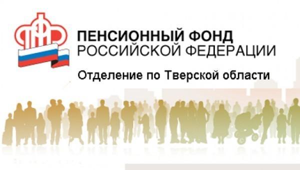 Федеральную социальную доплату неработающие пенсионеры Калининского района получат с учетом нового прожиточного минимума пенсионера