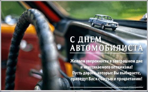 В Кесовогорском районе отметили День работника автомобильного и городского пассажирского транспорта