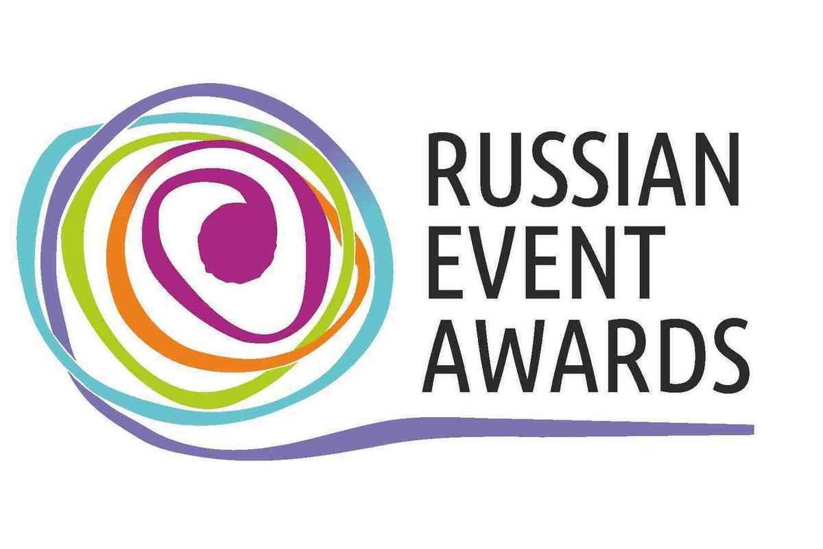 Сандовский район стал призером регионального конкурса в области событийного туризма
