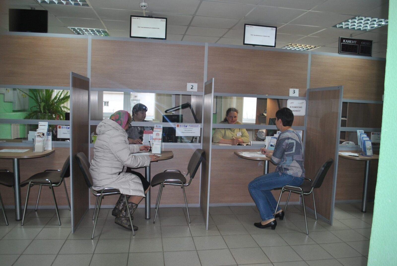В Сандовском районе успешно работает многофункциональный центр