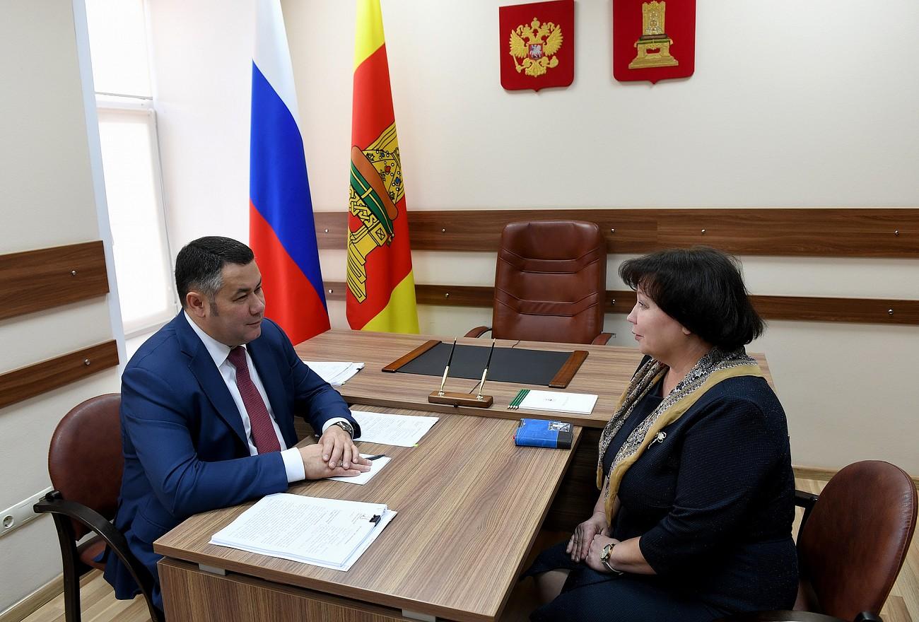 Директор дома культуры из Торопецкого района побывала на приёме у губернатора Тверской области