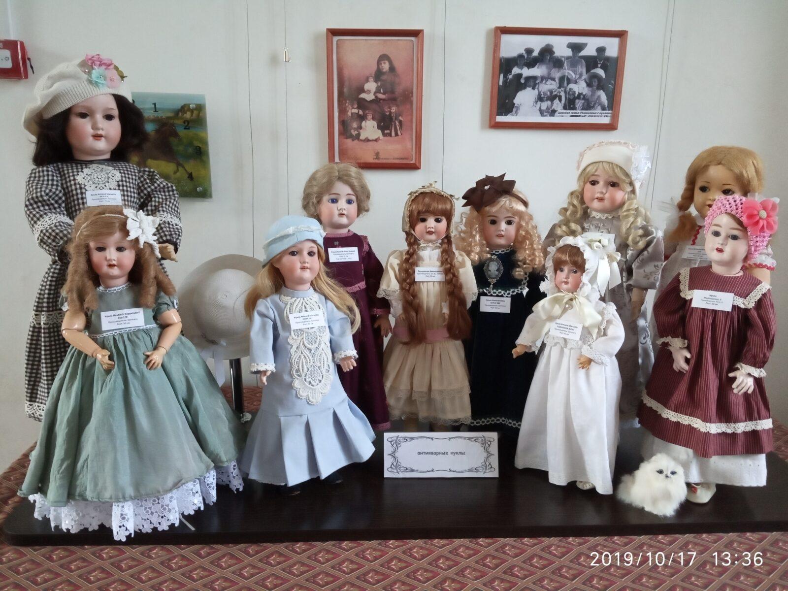 В Торопце открылась уникальная выставка кукол