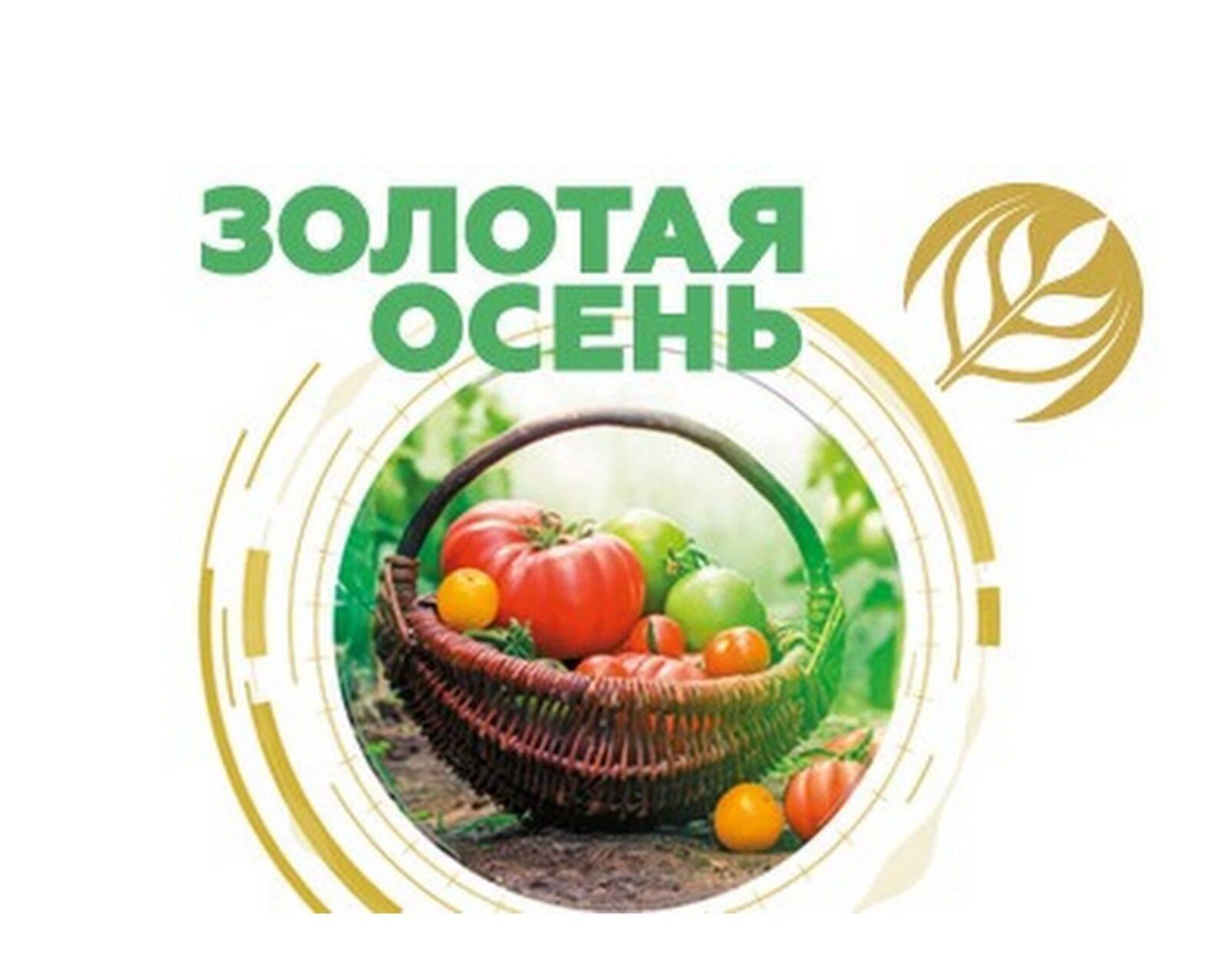 Торопецкие звероводы завоевали золото на Российской агропромышленной выставке «Золотая осень»