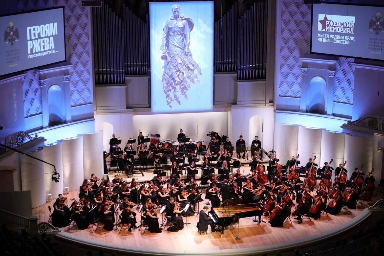 Благотворительный концерт по сбору средств на Ржевский мемориал состоялся в Москве