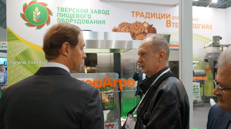 Тверской завод участвует в выставке «Агропродмаш-2019»