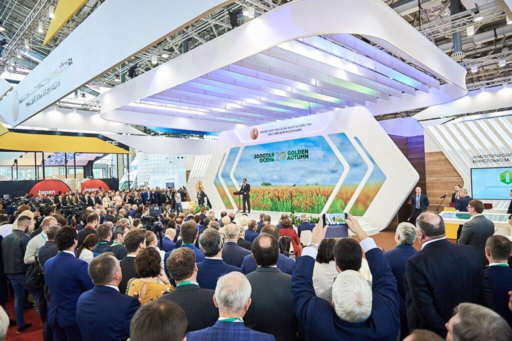 25 сельскохозяйственных компаний Тверской области участвуют в выставке «Золотая осень»