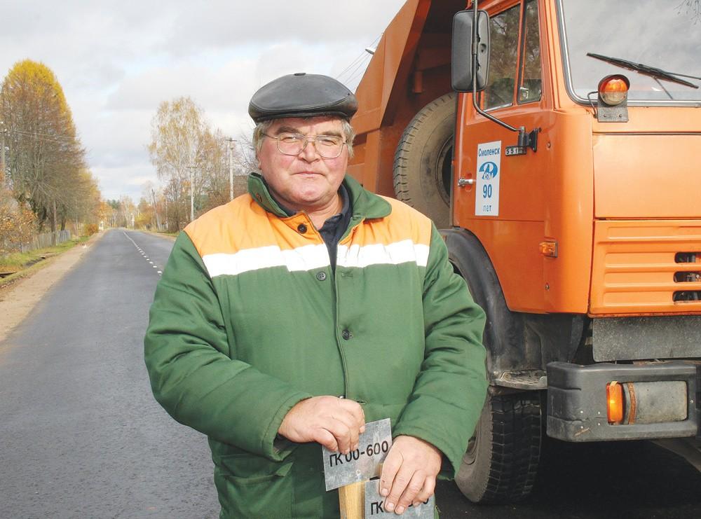 В Жарковском районе отметили День работников дорожного хозяйства